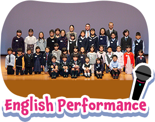 English Performance